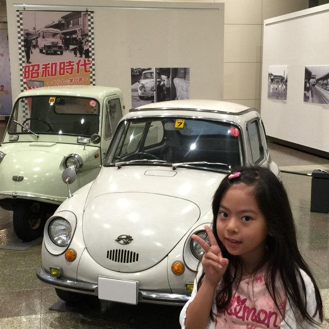 さくら市ミュージアム。昭和時代~くらしと学び舎~