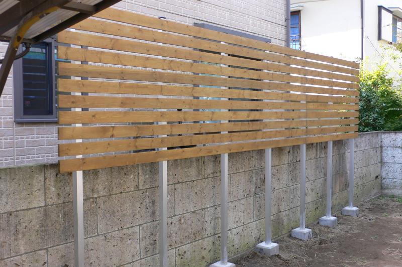 横板塀フェンス