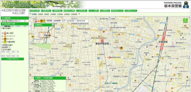 栃木県事件事故マップ