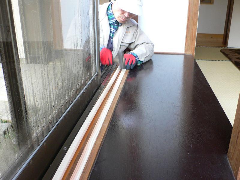 内窓設置のため溝埋木