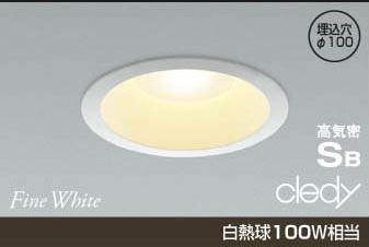 LEDダウンライト照明