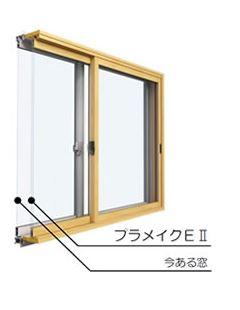二重窓・断熱内窓