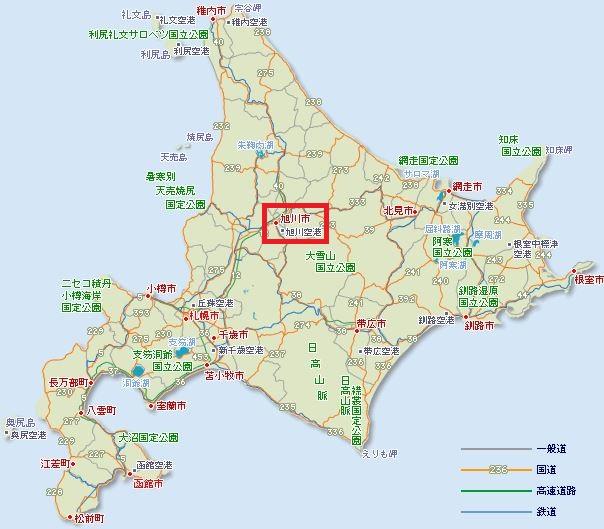 「旭川市」の検索結果 - Yahoo!検索(画像)