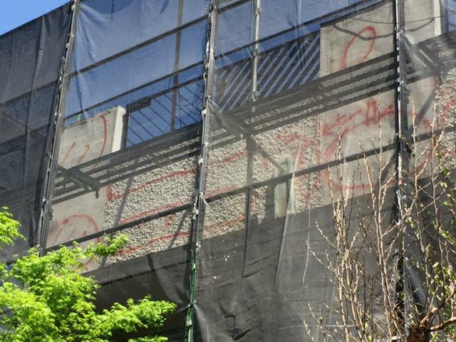 外壁モルタルやタイルが浮いている場合の補修方法 栃木県宇都宮市での
