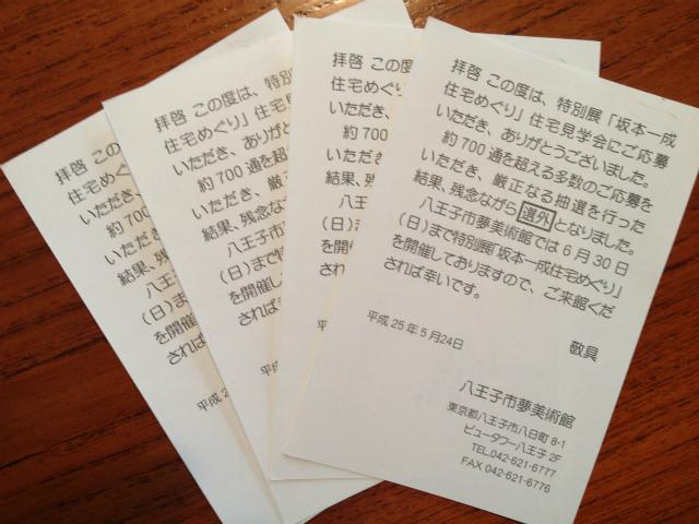 注文住宅 リフォーム 栃木 ヨシダクラフトIMG_0339.jpg