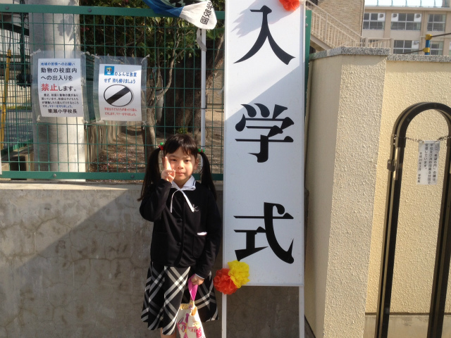 注文住宅 栃木県リフォーム__.jpg