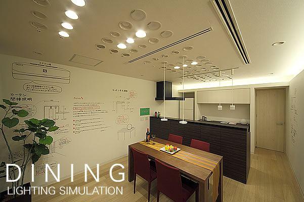 simulation_image02.jpg