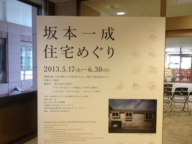 注文住宅 リフォーム 栃木 ヨシダクラフトIMG_0320.JPG