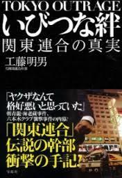 注文住宅 リフォーム 栃木 ヨシダクラフト.png