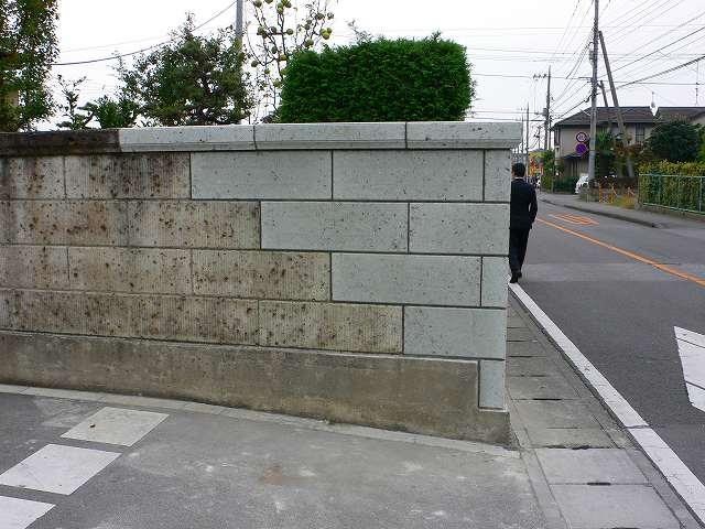 大谷石塀完成